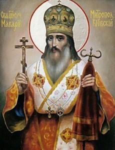 священномученик Макарий