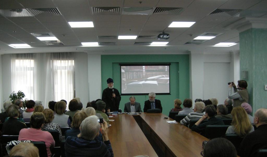 Засідання в Національній Парламентській бібліотеці України
